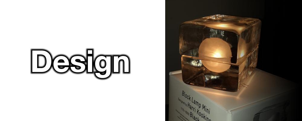 design_wide2